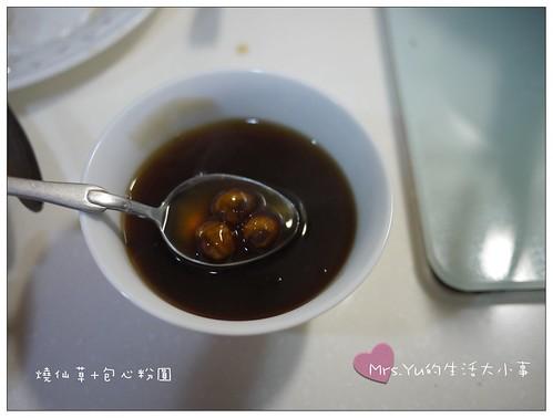 燒仙草+包心粉圓