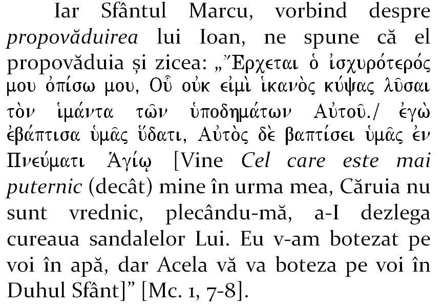Mc 1, 7-8
