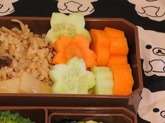 Cooking: Mushroom & Bamboo Shoot Rice with Pic…