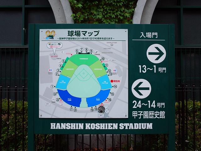 球場地圖告示