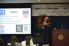 South African Embassy Japan posted a photo: