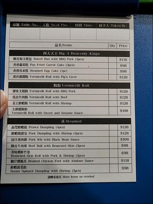 PC120039