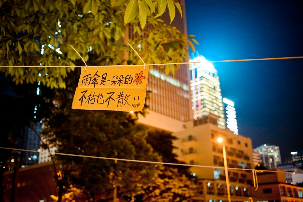 Umbrella movement - 0828