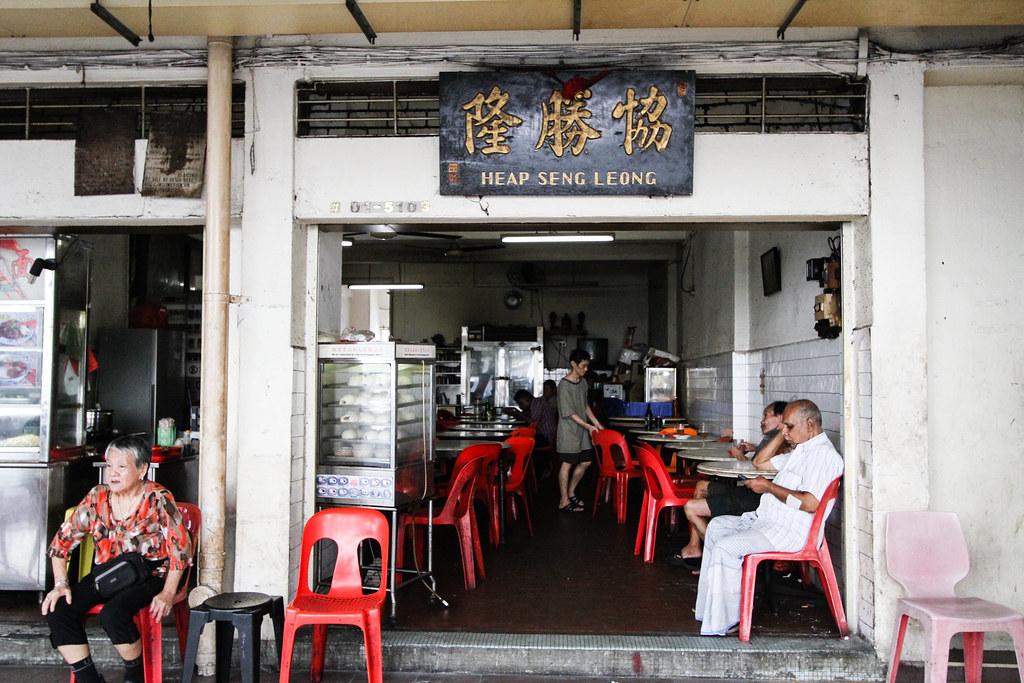 Heap Seng Leong: Exterior