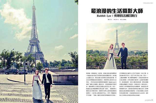 婚紗雜誌29
