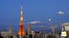 Tokyo Tower Tower at Dusk - Moon 2