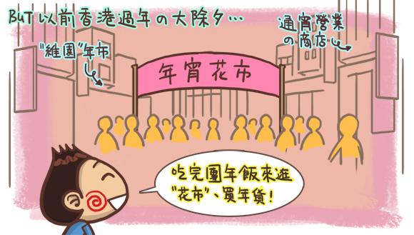港台文化差異圖文3