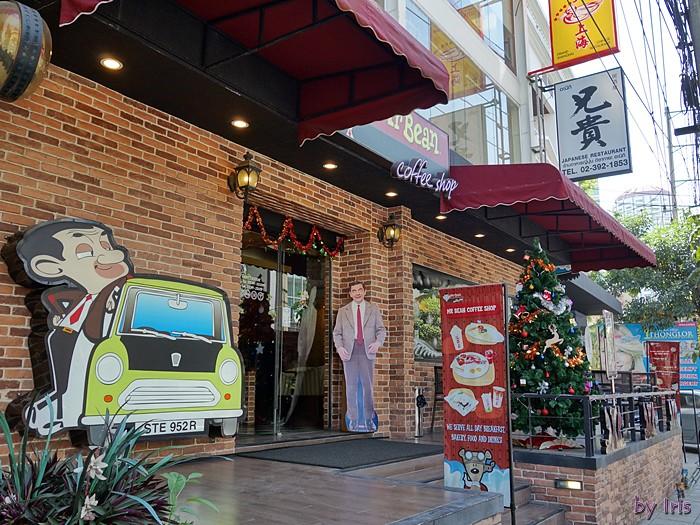 [旅遊]泰國曼谷餐廳-Mr.Bean Coffee Shop‧逗趣可愛的豆豆先生咖啡廳~♥