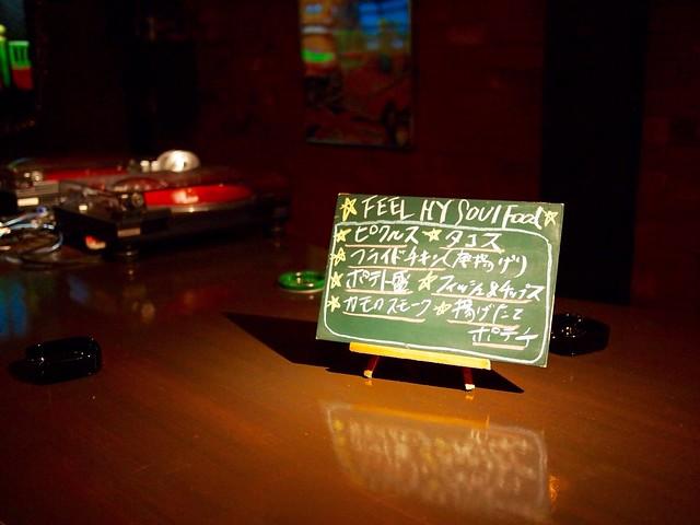 2014.12.19 CONC
