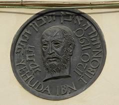 Photo of plaque № 39156