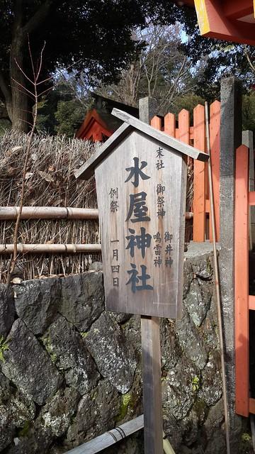 一個人的富士五湖D4富士宮→東北福島
