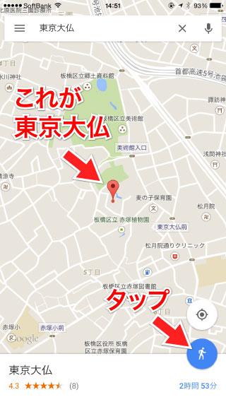 東京大仏の場所