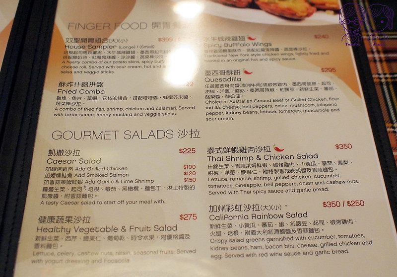 9 雙聖 menu