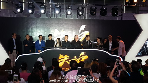 TOP Shanghai Press Con OUT OF CONTROL 2016-06-14 (89)
