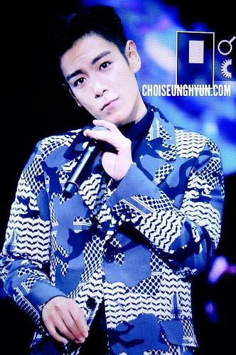 Big Bang - Made V.I.P Tour - Dalian - 26jun2016 - Choidot - 07