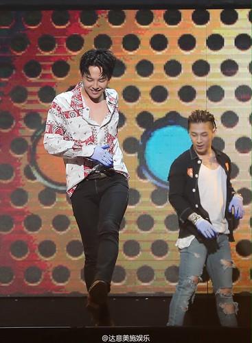 BIGBANG FM Beijing Day 2 2016-07-16 various (9)