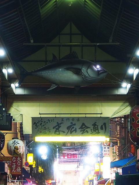 黑門市場的裝飾 - 某種魚2