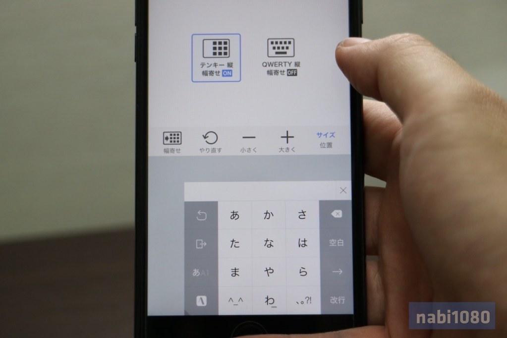iPhone 7 Plus13