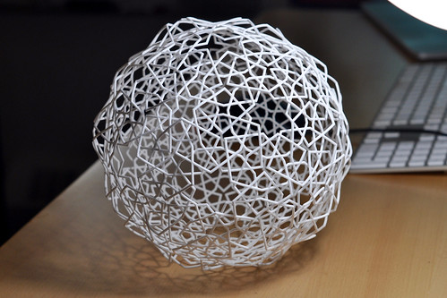 Woven Islamic Star Ball