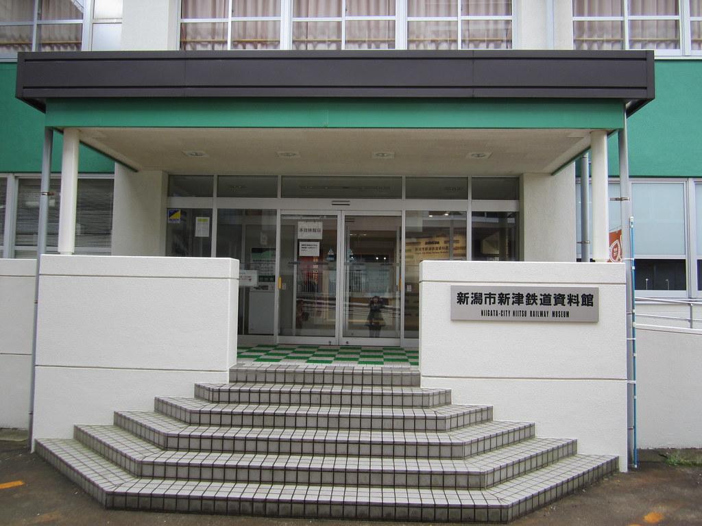 鉄道資料館 (1)