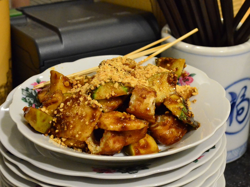 Rojak - A fruit salad with shrimp paste