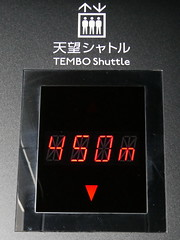 TokyoSkyTree014