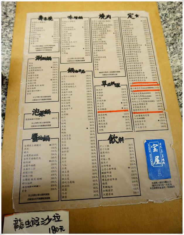 DSC02505_副本