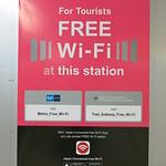 Tokyo Metro wi-fi