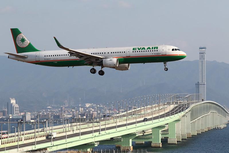 Kansai International Airport 2015.2.14 (3) EVA's A321-200 / B-16207