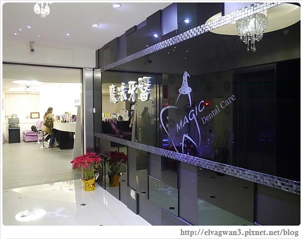 [美齒日誌] 捷運松江南京站●魔法牙醫 — 午茶般的優雅大廳、超質感藝術走廊♪看牙也能是一種享受♥