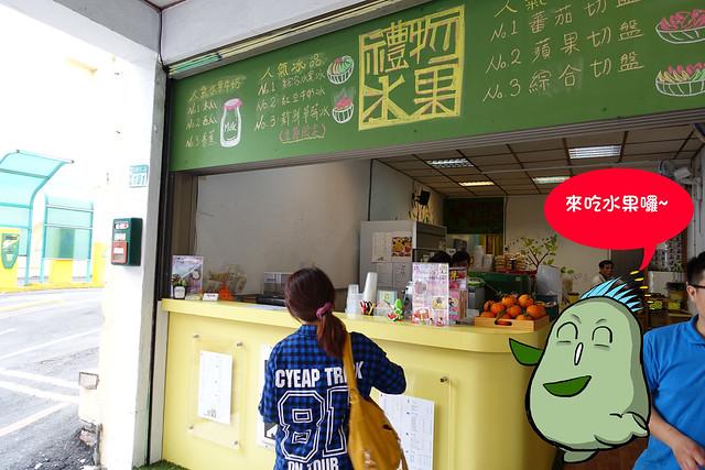 台南美食-2