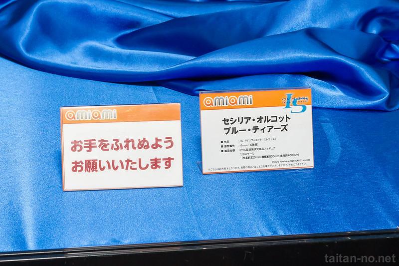 WF2015[W]_amiami-DSC_8811