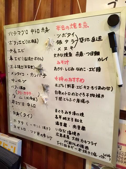 2015.1.24 錦之助