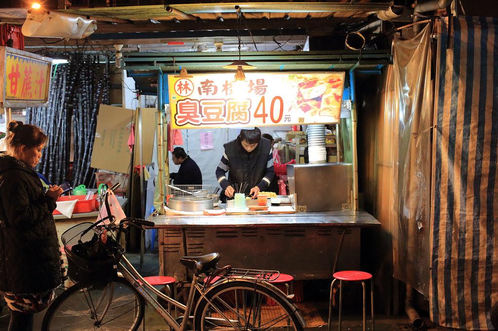 20150302-3中正-林家臭豆腐 (2)