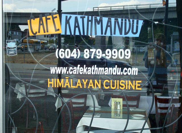cafe-kathmandu-vancouver