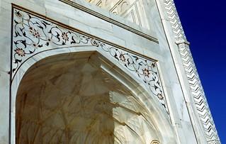Taj Mahal (1952)