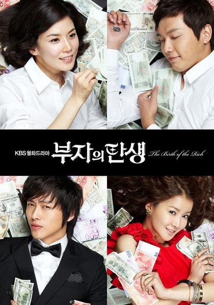 Khung Trời Khát Vọng - The Birth Of The Rich (2010)