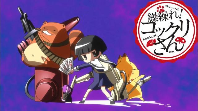 Gugure Kokkuri-san ep 6 - image 08