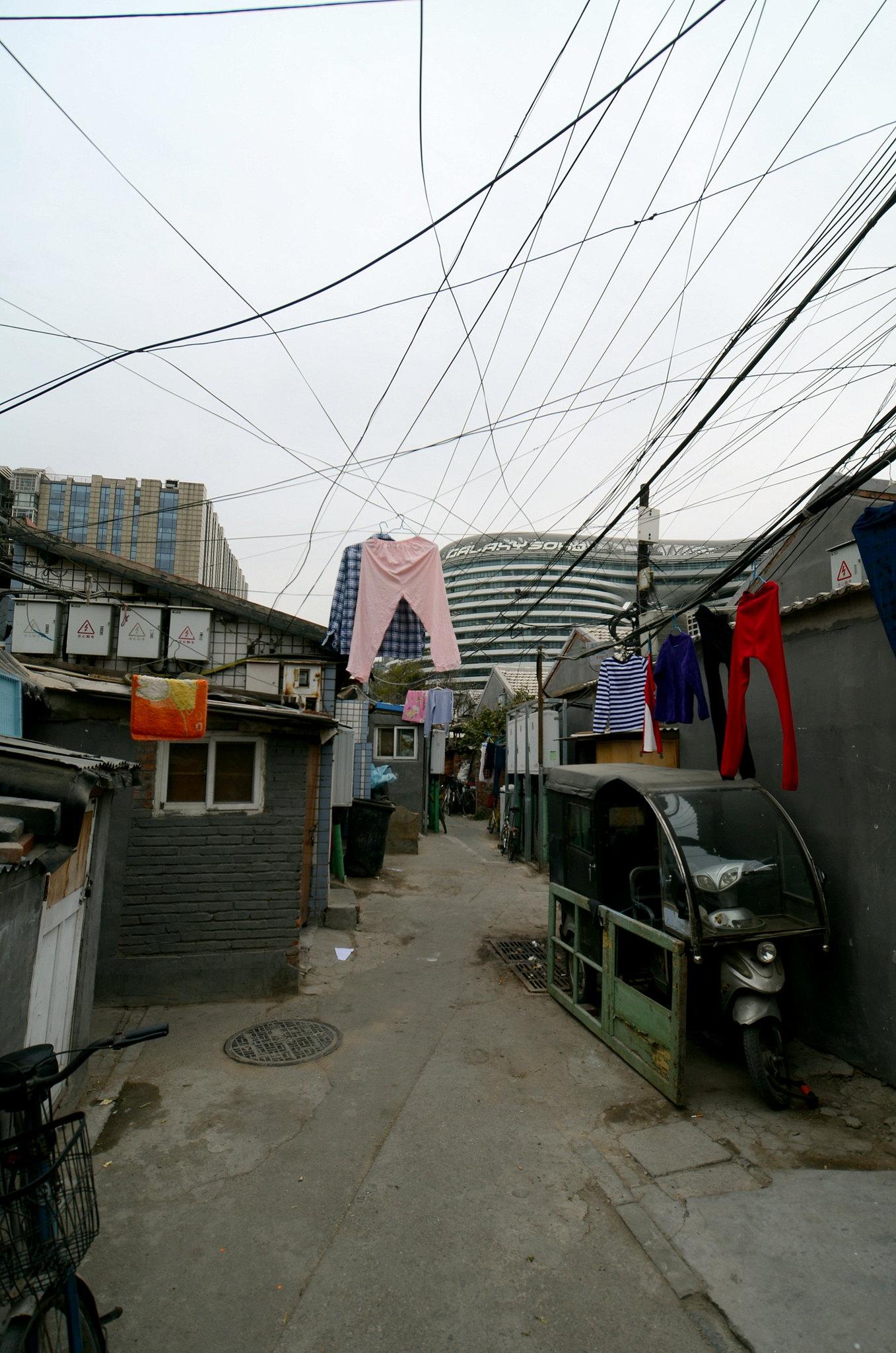 LuMiCang Hutong