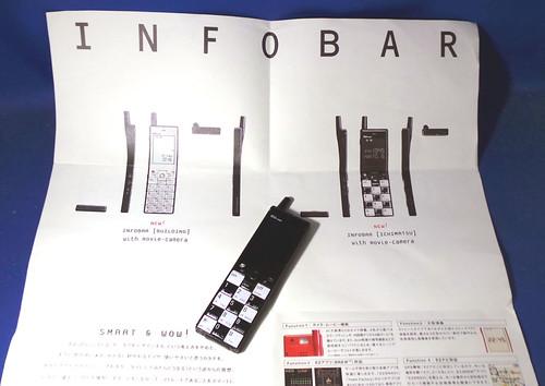 INFOBAR5