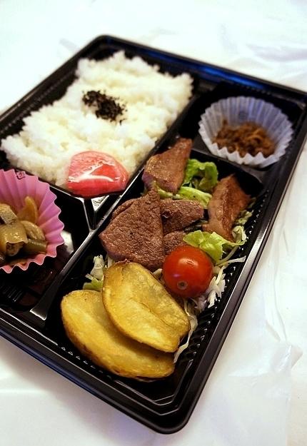 神戶住宿旅館推薦32