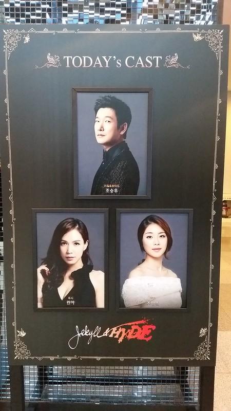 musical Jekyll and Hyde. Korean cast. (Mar, 4, 2015)