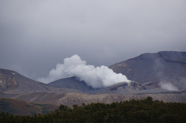 Wow, steam from a volcano!