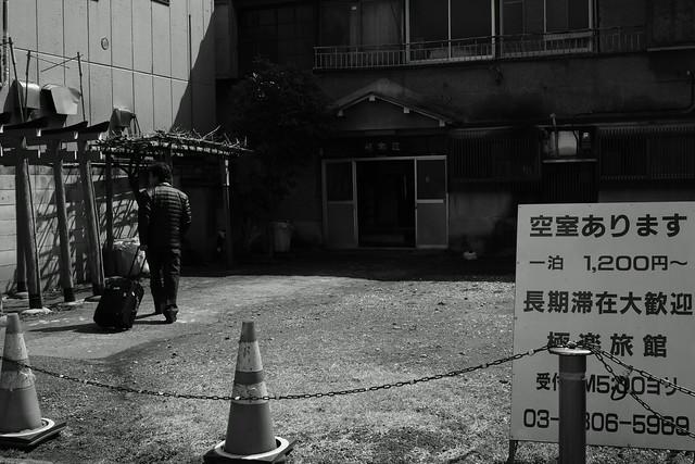 三ノ輪 - Minowa Tokyo, 17 Mar 2015. 008