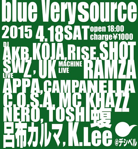 bluevery