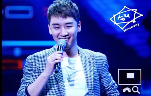 BIGBANG FM Guangzhou Day 3 2016-07-09 (263)