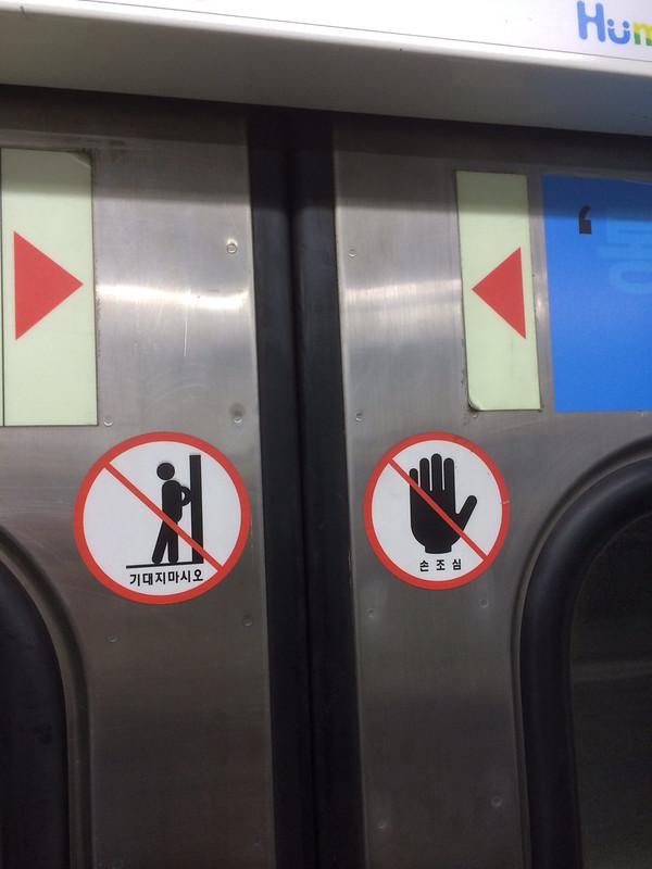 地下鉄車内注意書き