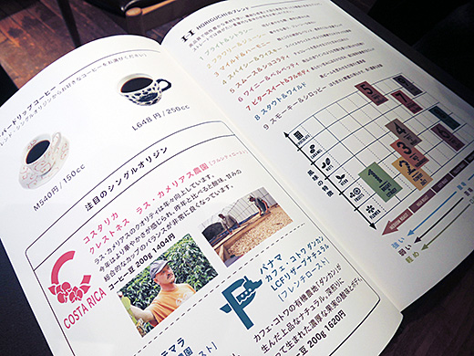 horiguchi_3