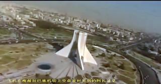 德黑兰阿扎迪塔(自由纪念塔)Azadi Tower,Tehran,IRAN