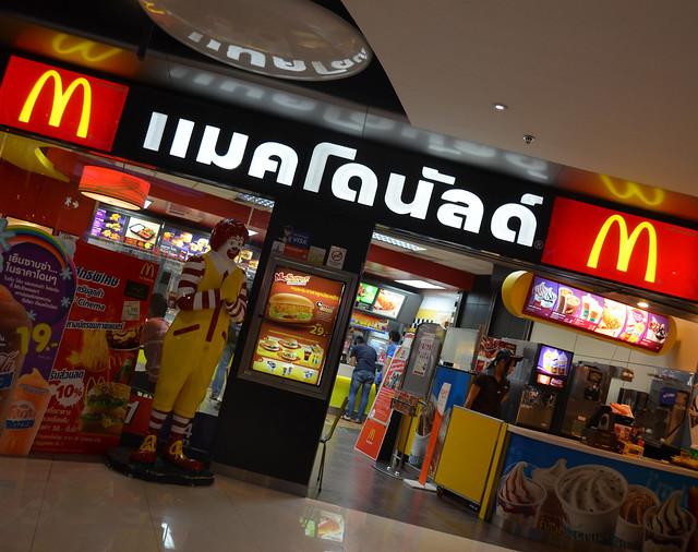 McDonalds de Tailandia